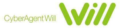 株式会社サイバーエージェントウィル ウェブサイト